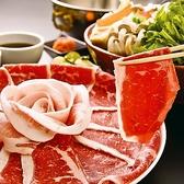 旬粋料理 和ぎのおすすめ料理2