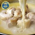 料理メニュー写真香鶏の濃厚白濁鍋(中)約2~3人前
