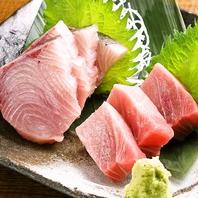 季節の魚に拘った、新鮮なお刺身!