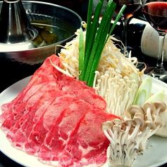 てらん家(ち)のおすすめ料理1