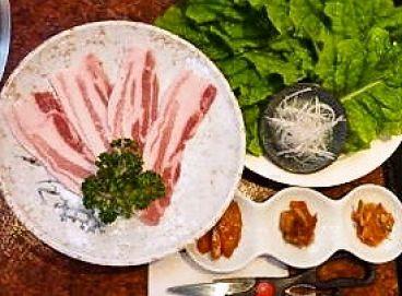 かん乃のおすすめ料理1