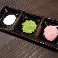 季節の手作り特製塩あります♪