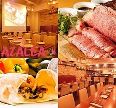 アザレア azaleaの写真