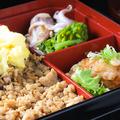 料理メニュー写真【鶏そぼろと中道さんの卵弁当】