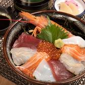 京料理 寿し 仕出し 旬菜魚庵 はせ川のおすすめ料理2