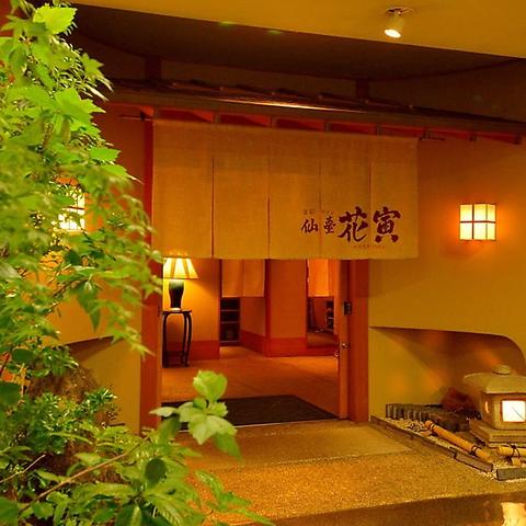 日常を忘れ小旅行をした気分に…「高級旅館」の様な落ち着いた佇まいの日本料理店