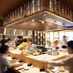 餃子酒場 スタンド麒麟の雰囲気1