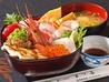 まつ善寿司のおすすめポイント3