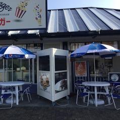 コロッケバーガーオアシス Korokke Burger OASISの雰囲気3