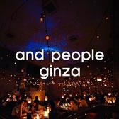 アンドピープル銀座 and people ginza