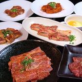 焼肉ロッヂ 県央店のおすすめ料理3