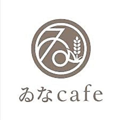 ゐなcafe