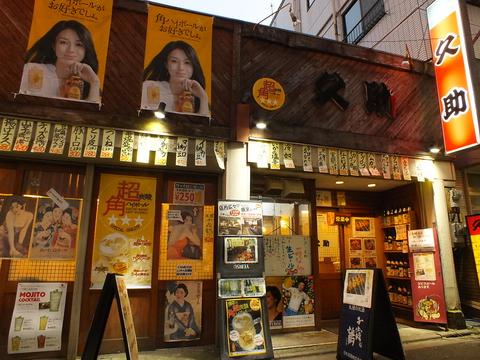 夜19時までサッポロ生ビールなんと250円!名物・室蘭焼きとりで乾杯♪
