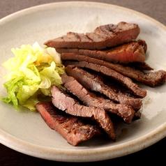 牛たんと日本酒 晩酌処 にかい家のおすすめ料理1
