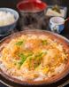 咲膳 横井のおすすめポイント1