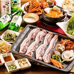 金ちゃん 渋谷のおすすめ料理1