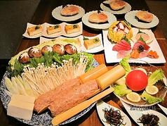 旬菜料理 馳走の写真