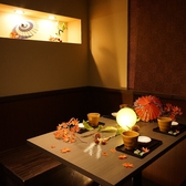 うまかもん料理 九州魂 KUSUDAMA 布施店の雰囲気2