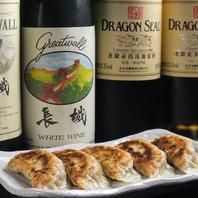 珍しい「中国ワイン」は想像を超える深い味わい!