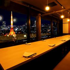 個室×肉バル ビーフ三田 SANDA 浜松町・大門店の雰囲気1