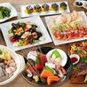 食彩厨房 いちげん 一源 吉川店のおすすめポイント2