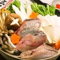 たらちり豆腐鍋~広尾昆布出汁~
