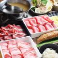 料理メニュー写真【咲コース】豚好きの方におすすめ!