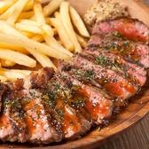 肉食BAR ガブリミートのおすすめ料理2