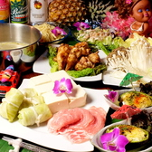 ハワイアンダーツバー オルオル olu oluのおすすめ料理2