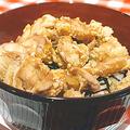料理メニュー写真特製とり丼 和風甘ダレ