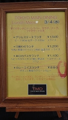 TOKYO MAIN DININGの写真