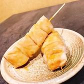 博多かわ屋 金山店のおすすめ料理2