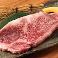 料理メニュー写真【特選】黒毛和牛のサーロインステーキ