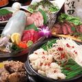 喜集 きしゅう 福岡天神南店のおすすめ料理1