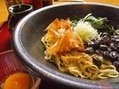 味彩そば 菊音のおすすめ料理2