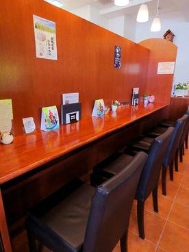 緑茶専門店・カフェ Green Tea Fields グリーンティフィールズの雰囲気1
