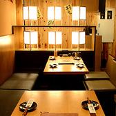 居酒屋 まるし 本八幡店の雰囲気2