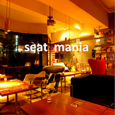 シートマニア seat mania 渋谷本店 和歌山市のグルメ