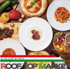 ルーフ トップ マーケット Roof Top Marketの写真