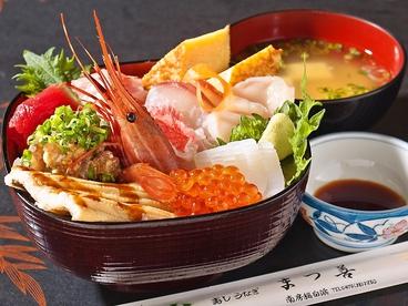 まつ善寿司のおすすめ料理1
