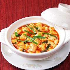 本場台湾小皿料理 梅園 栄の特集写真