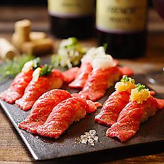 肉串 肉乃 nikuno 新橋店特集写真1