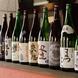 厳選日本酒は常時10銘柄以上ご用意!