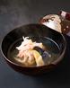 咲膳 横井のおすすめポイント2