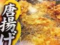 料理メニュー写真唐揚げ テイクアウトOK