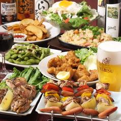 居酒屋 チーズ肉バル 酒の天 Sake No Tenのコース写真