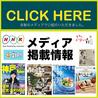 神戸アジアン食堂バル SALAのおすすめポイント3
