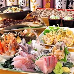 魚屋ふっきちのおすすめ料理1