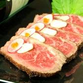 田町 大人のハンバーグのおすすめ料理3