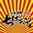 大衆酒場ちばチャン 千葉富士見本店のロゴ